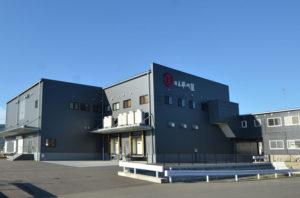 平川食品工業